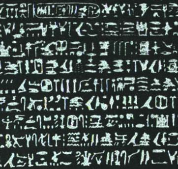 Hieroglyphen auf dem Rosetta-Stein