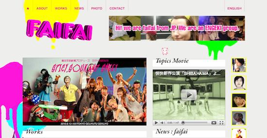www.faifai.tv