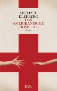 dasamerikanischehospital