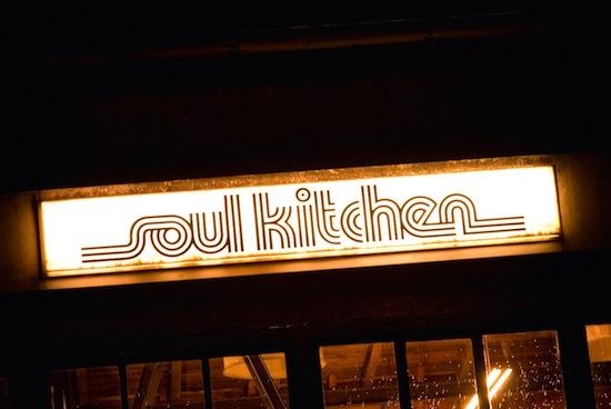 soul kitchen 1