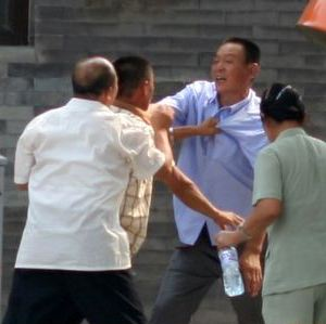 Street Fight (China)