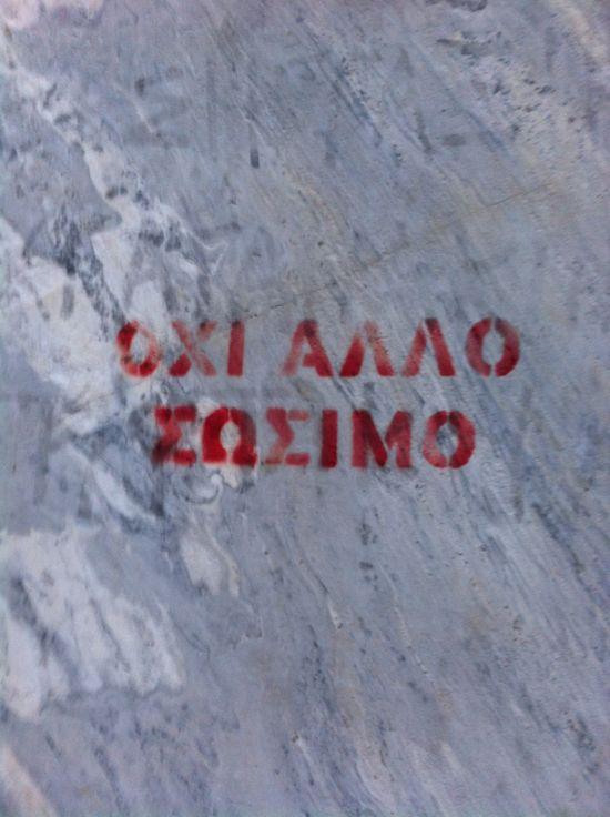 """""""Nicht noch mehr Rettung"""" - Nicht alle sind sich einig über Zweck und Sinn der Rettungsmassnahmen in Griechenland"""